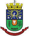 Foto da Cidade de Osório - RS