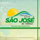 Foto da cidade de São José do Divino